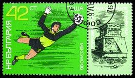 Desfile del encargado, accesorios, Tiger Temple Chichen-Itza, serie del fútbol del mundial, circa 1986 imagen de archivo libre de regalías