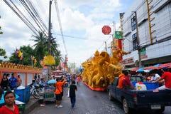 Desfile del festival de la vela imagenes de archivo