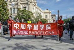 Desfile en Barcelona del Año Nuevo chino Fotos de archivo libres de regalías