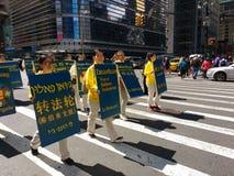 Desfile en New York City, NYC, NY, los E.E.U.U. Imagenes de archivo