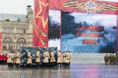 Desfile en Plaza Roja en Moscú Fotos de archivo libres de regalías