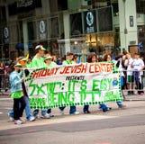 Desfile israelí del día en New York City Fotos de archivo libres de regalías