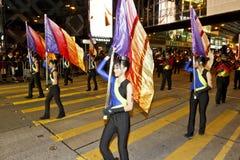 Desfile lunar de la noche del Año Nuevo Fotografía de archivo libre de regalías