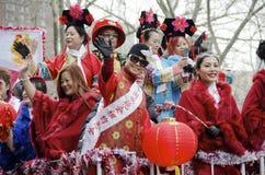 Desfile lunar del Año Nuevo Fotografía de archivo