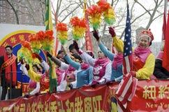 Desfile lunar del Año Nuevo Foto de archivo