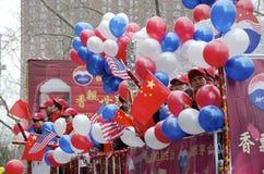 Desfile lunar del Año Nuevo Imagenes de archivo