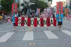 desfile magnífico de la 75.a semana anual de Nisei Foto de archivo