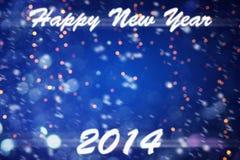 Desiderio ognuno buon anno e Buon Natale Immagini Stock