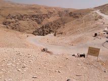 Desierto de Judaean - la Tierra Santa Fotografía de archivo libre de regalías