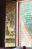 Design beautiful Thai style architecture temple window at Wat Royalty Free Stock Image