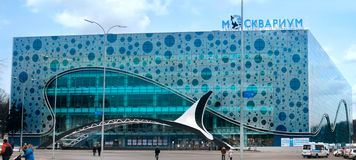 Design building aquarium Moskvarium. Moscow. Royalty Free Stock Image