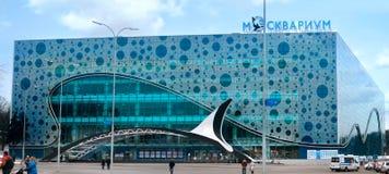 Design building aquarium Moskvarium. Moscow. Royalty Free Stock Image