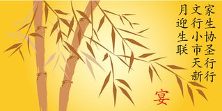 Design of chinese bamboo trees stock illustration
