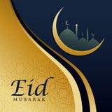 Design de carte élégant de salutation de festival d'eid dans le thème d'or illustration libre de droits