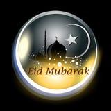 Design de carte abstrait de célébration pour Eid Mubarak Images libres de droits