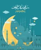 Design de carte créatif pour le mois saint du festival de communauté musulman Ramadan Kareem Décorations arabes illustration stock