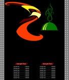 Design de carte de menu Photographie stock libre de droits