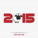 Design de carte de salutation de la nouvelle année 2015 illustration stock