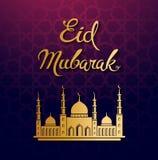 Design de carte de salutation de vecteur d'Eid Mubarak avec la mosquée Fond musulman de vacances Images stock