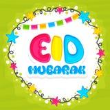 Design de carte de salutation pour la célébration d'Eid Mubarak Photos libres de droits