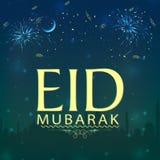 Design de carte de salutation pour la célébration d'Eid Mubarak Images stock