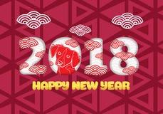 Design de carte de fête chinois de vecteur de la nouvelle année 2018 avec le chien mignon, symbole de zodiaque de 2018 ans Photo stock