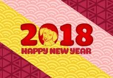 Design de carte de fête chinois de vecteur de la nouvelle année 2018 avec le chien mignon, symbole de zodiaque de 2018 ans Photo libre de droits