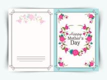 Design de carte heureux de salutation de célébration du jour de mère Photos libres de droits