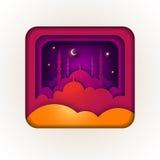 Design de carte islamique de salutation pour Ramadan illustration stock