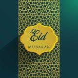 Design de carte islamique de salutation de décoration de festival d'eid Photos libres de droits