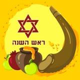 Design de carte juif de salutation de nouvelle année de Rosh Hashana illustration libre de droits