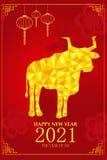 Design des Chinesischen Neujahrsfests für Jahr des Ochsen Stockbilder