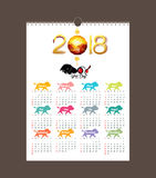 Design des Kalenders 2018 Chinesisches neues Jahr, das Jahr der Hundepolygonalen Laterne Satz von 12-monatigem Lizenzfreies Stockfoto