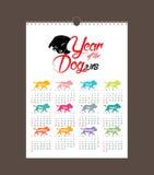 Design des Kalenders 2018 Chinesisches neues Jahr, das Jahr der Hundetierkreismonatskartenschablonen Satz von 12-monatigem Lizenzfreie Stockbilder