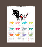 Design des Kalenders 2018 Chinesisches neues Jahr, das Jahr der Hundetierkreismonatskartenschablonen Satz von 12-monatigem Stockfotografie