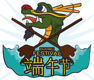 Design for Duanwu Festival with Dragon, Oars and Water, Vector Illustration Royalty Free Stock Photos