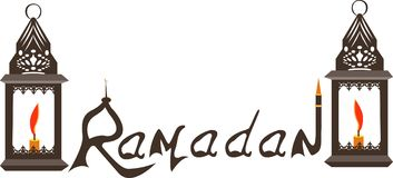 Design element with a festive lantern on Ramadan. Vector Stock Photos