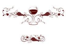 Design element -- Wine title. Illustration, design element -- Wine title Stock Photos