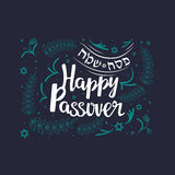 Design elements for Jewish Passover. Hand written lettering with text `Happy Passover` in Hebrew and English. Design elements for Jewish Passover Royalty Free Stock Photography