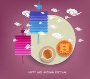 Design Elements of Mid Autumn Festival. Translation, Happy Mid Autumn Festival. Royalty Free Stock Photo