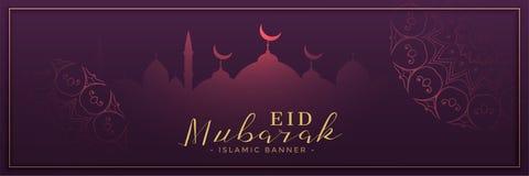 Design för baner för Eid mubarak festival bred stock illustrationer