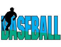 Design för baseballtemavektor Fotografering för Bildbyråer