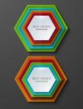 Design för beståndsdel för vektormoderbaner Fotografering för Bildbyråer