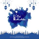 Design för Eid al Adha Mubarak islamisk hälsningkort abstrakt blå vattenfärgdesign med kupolmosképrydnaden och den hängande lykta stock illustrationer