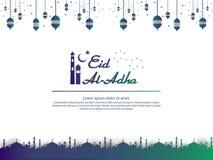 Design för Eid al Adha Mubarak islamisk hälsningkort med kupolmoskén och hängande lyktabeståndsdel i papperssnittstil bakgrund Ve vektor illustrationer