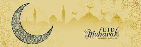 Design för Eid mubarak festivalbaner vektor illustrationer