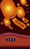 Design för illustration för lyktafestival Royaltyfri Foto