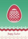 Design för kort för påskägg med folk garnering Arkivfoton