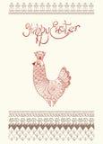 Design för kort för påskägg med folk garnering Royaltyfri Fotografi