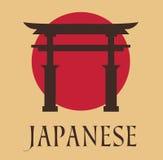 Design för lägenhet för text för Japan portkort Arkivfoton